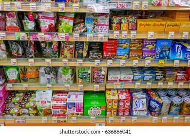 OKINAWA, JAPAN - MARCH 2, 2017 : Supermarket interior in Kokusai street, Naha, Okinawa Japan