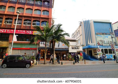 OKINAWA, JAPAN - MARCH 3, 2017 : Kokusai Dori street is packed with stores and restaurants on both sides of street. It is called Miracle Mile� because of its rapid recovery after post-war era