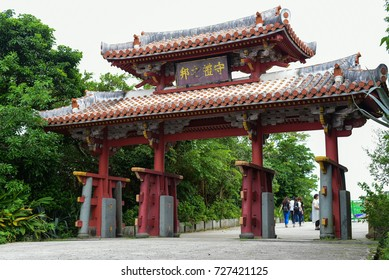"OKINAWA, JAPAN - SEPTEMBER 26 ,2016: ""Shureimon (Shurei Gate)"". This gate is the second of Shuri Castle's main gates. Shuri Castle was the palace of the Ryukyu Kingdom,"