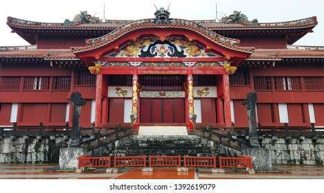 Okinawa, JP - JANUARY 31, 2018: The famous sightseeing in Okinawa, Shuri Castle, the old red vinatge castle that built by Ryukyu Kingdom in 1429.