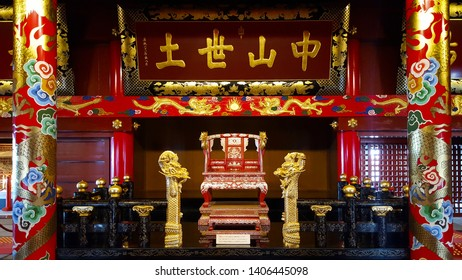 Okinawa, JP - JANUARY 31, 2018: Inside the main palace hall of Shuri Castle, the famous landmark in Okinawa that decorating by the beautiful red royal king throne and many dragons painting.