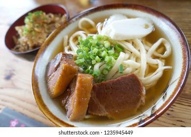 Okinawa soba (ramen)