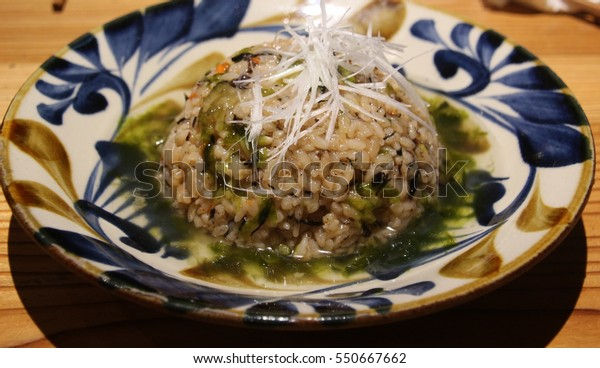 Okinawa traditional food, fried rice with see weeds.