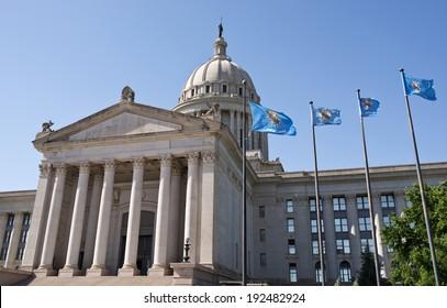 Oklahoma capital building located in Oklahoma,City.