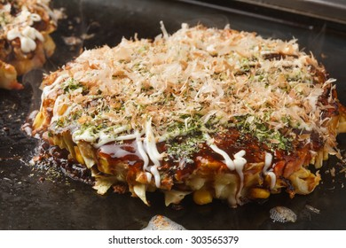 okonomiyaki  Japanese hot plate pizza
