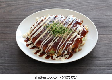 okonomiyaki / Japanese pizza