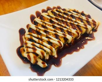 okonomiyaki is japanese style pancake