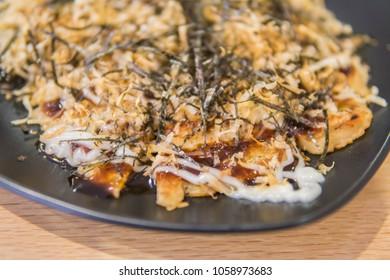 Okonomiyaki kansai style ,Japanese savory pancake or known as Japanese pizza this dish can easy to make at home.