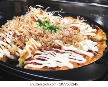 Okonomiyaki pizza Japanese food