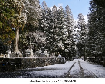 Okunoin cemetery at sacred Koyasan mountain