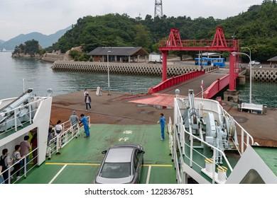 Okunoshima, Japan - JUNE 28, 2017: Ferry Heading to Okunoshima Island, or Rabbit Island
