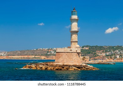 The old 16th centurary Lighthouse at the Harbour enterance of Chania on the Greek Island of Crete
