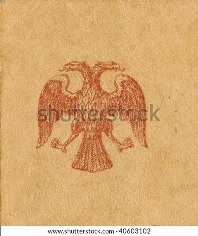 Old 1900s Double Headed Eagle Stamp On Grungy Postcard Background Scanned Object Original