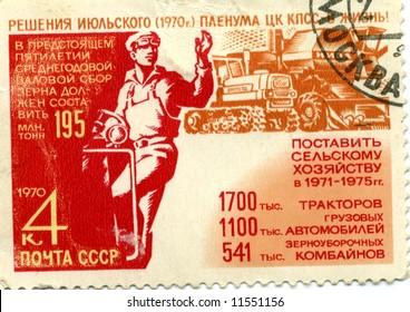 Old 1970 USSR stamp vintage