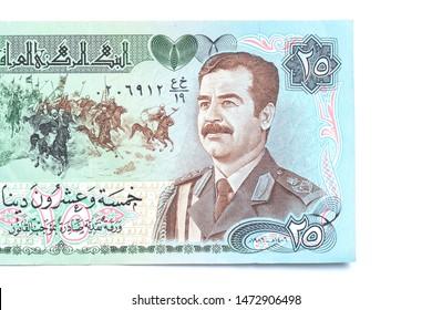 old 25 Iraqi Dinars banknote with Saddam Hussein portrait