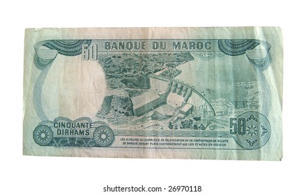 Old 50 Dirham bills from Arab countries isolated on white.
