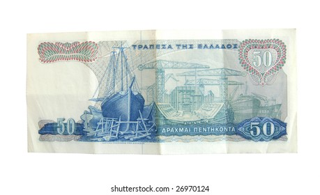 Old 50 Drachma bills from Greece isolated on white.