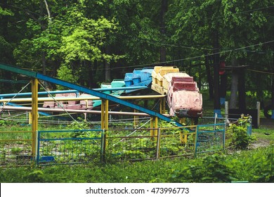 Old abandoned amusement park