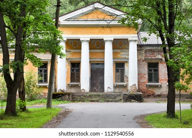 Old and abandoned building at the forest
