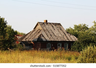 An old abandoned house in Russian countryside