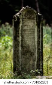 Old abandoned Jewish cemetery above the village Dobra voda, Slovakia. (Blurred effect Illustration)