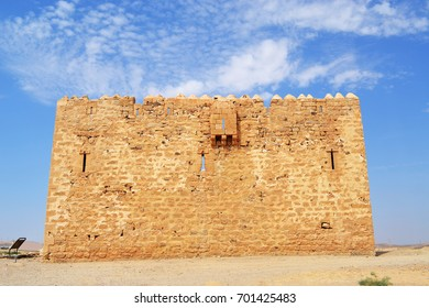 Old abandoned military castle of Al-Qatrana in Karak city in Jordan