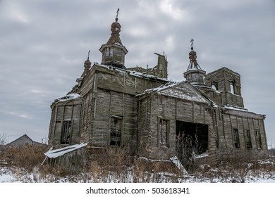 An old abandoned wooden Church of the Intercession of the Holy Virgin in Kamenka, Kursk region. in Russia