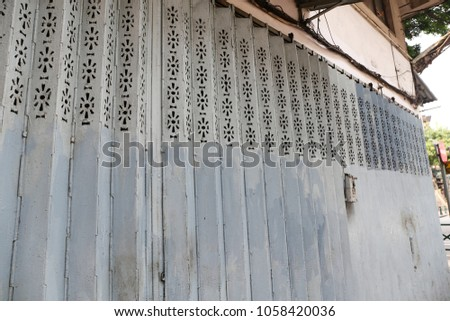 Old Accordion Iron Gate Macao Stock Photo (Edit Now) 1058420036