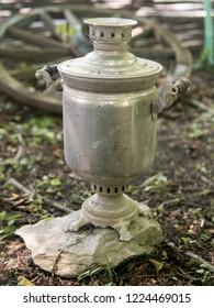 Old antique vintage tea pot called samovar.