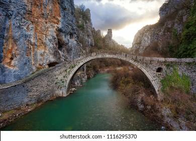 Old Arch Bridges over Vikos Gorge in Northern Greece taken in April 2018