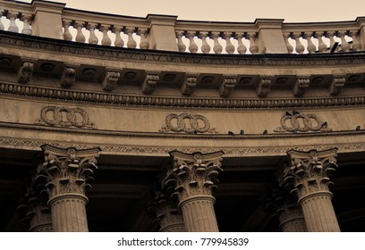Old architecture of Saint-Petersburg, Russia. Kazan icon cathedral. Color photo.