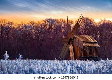 Old authentic traditional wind mill, Astra Museum of Traditional Folk Civilization, Sibiu city, Transylvania, Romania