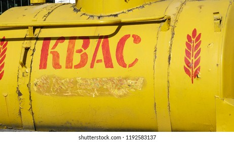 Old barrel car trailer from the bread kvass with an inscription in Russian kvass shooting at the exhibition in Kiev, Ukraine September 30, 2018