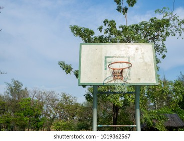 Old basketball hoop in the park