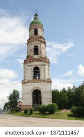 Old bell tower (1870) of the Cathedral of the Life-Giving Trinity. Krasny Kholm town (Red Hill), Tver region, Russia.