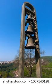 Old bell in tsarevets stronghold in Veliko Tarnovo, Bulgaria