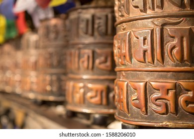 Old big bell of Stupa temple in nepal.