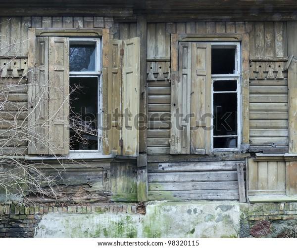 Groovy Old Broken House Spring Damaged Windows Stock Photo Edit Download Free Architecture Designs Itiscsunscenecom