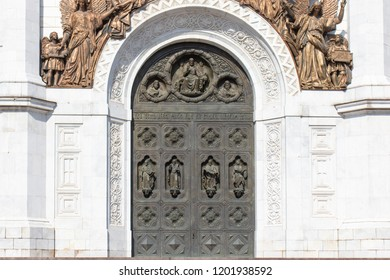 Old bronze door in the temple. The high gates of the temple, the arch on top of the bronze figures of angels. Christ the Savior Cathedral in Moscow. - Shutterstock ID 1201938592