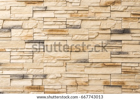 Old Brown Bricks Wall Pattern Brick Stock Photo Edit Now 667743013