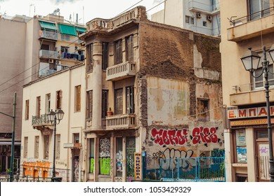 Old building. City of Athens, Greece