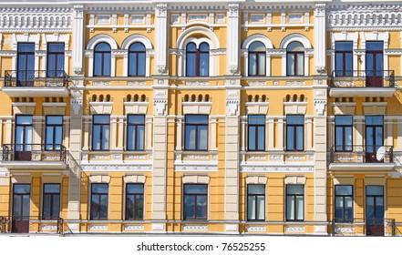 Old building in Kiev in downtown
