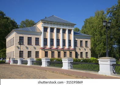 The old building of the Municipal offices. Uglich