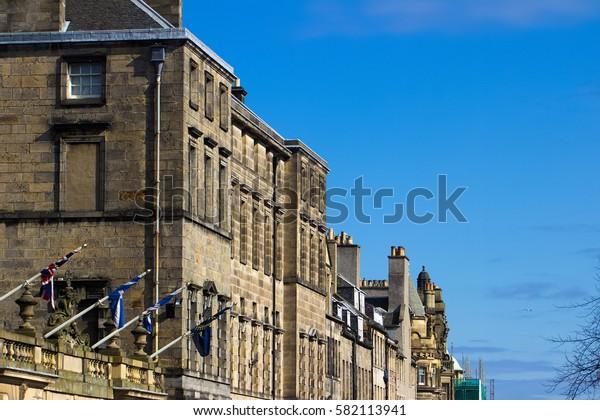Old building near Royal Mile, Edinburgh, Scotland, UK