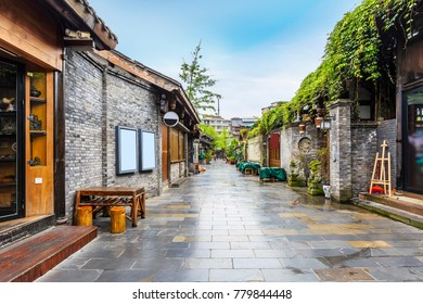 Old buildings in Kuan Alley and Zhai Alley, Chengdu, Sichuan