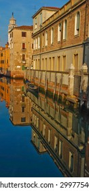 Old buildings in waters of Venice canal