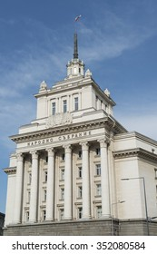 Old Bulgarian Parliament building in Sofia, the capital of Bulgaria. Party House in architectural ensemble of three Socialist Classicism edifices in central Sofia.
