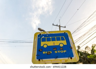 An old bus stop sign.