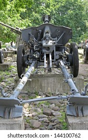 Old canon from world war two at open air musem, Banska Bystrica