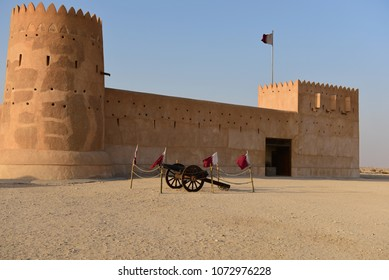 Old castle in northern Qatar